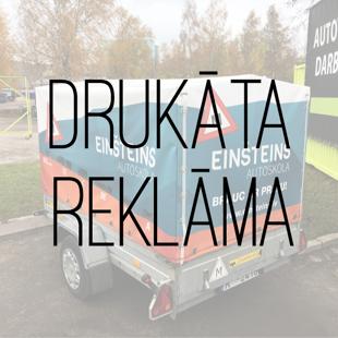 PVC DRUKĀTA REKLĀMA